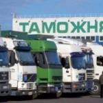Время работы таможни на пароме между Кубанью  и Крымом сокращено.
