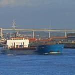 Сегодня в порт Южный зашел IRON TRADER