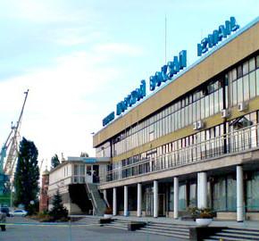 морской вокзал Измаил