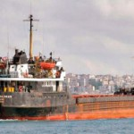 Судовладелец DANUBE SHIPPING LTD расстался с теплоходом «Николай Бауман» навсегда- жертв НЕТ!