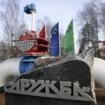 "Украина увеличила  плату за перевозку  нефти через  ""Дружбу""."