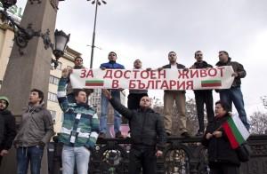 За достойную жизнь в Болгарии