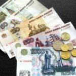 Увлечение полной денежной массы в Приднестровье.
