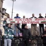 Работники  порта Варна (Болгария) планируют организовать митинг.