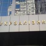 """Сняты барьеры  для выпуска """"Укрзализныцей"""" еврооблигаций."""