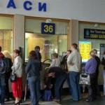 """""""Укрзализныця"""" смогла  понизить  убытки от транспортировки  пассажиров."""