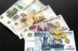 Полная денежная масса