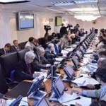 1 марта текущего года прошло очередное собрание рабочей группы по лоцманским услугам.