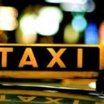 Компания-перевозчик «Такси GT»