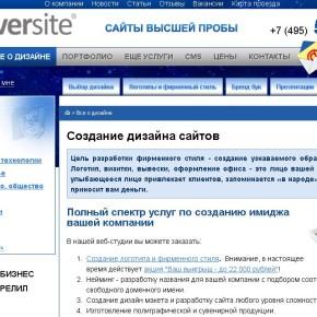Силвер Сайт