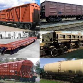 Грузовые вагоны