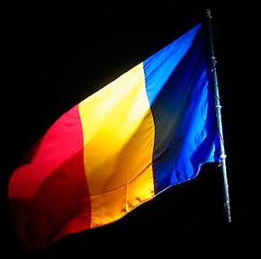 Румынский газ