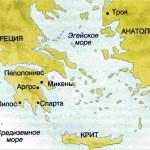 Болгария примет участие  в международном проекте по исследованию морей.