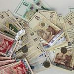 За прошлый год Болгария экспортировала товаров  в Россию на 1, 1 миллиард левов.