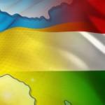 Между Украиой и Венгрией подписан договор о международных комбинированных транспортировках.