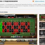 Азартплей новый уровень казино в интернете.