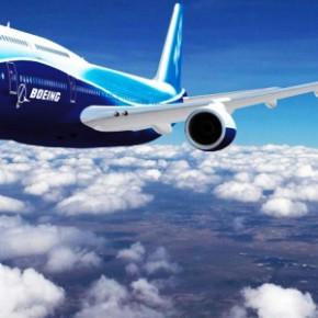 Купить дешевые авиабилеты из екатеринбурга в москву и обратно