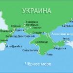 В Украине запущена Информационная система портового сообщества