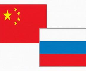 Различные способы доставки электроники из Китая