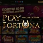 Казино Плей Фортуна: клуб с новыми автоматами